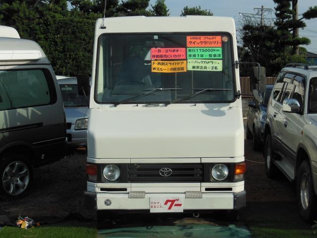 移動販売車 オートマ 両側スライドドア リア観音扉 Bカメラ(2枚目)