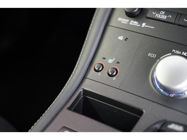 CT200h バージョンC エスプリFバンパー スピンドルグリル ゴーストライン19インチAW LEDヘッドライト ナビ 地デジ ブルートゥースオーディオ バックカメラ ETC シートヒーター(32枚目)