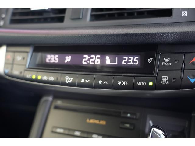 CT200h バージョンC エスプリFバンパー スピンドルグリル ゴーストライン19インチAW LEDヘッドライト ナビ 地デジ ブルートゥースオーディオ バックカメラ ETC シートヒーター(36枚目)