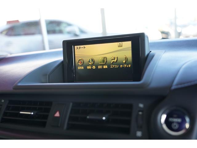 CT200h バージョンC エスプリFバンパー スピンドルグリル ゴーストライン19インチAW LEDヘッドライト ナビ 地デジ ブルートゥースオーディオ バックカメラ ETC シートヒーター(37枚目)