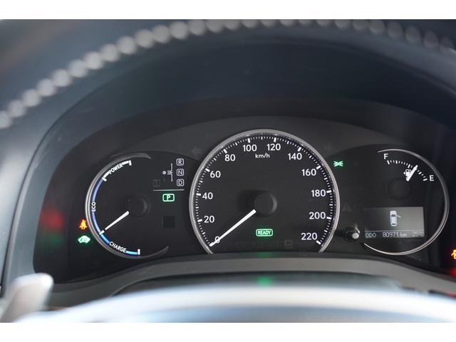 CT200h バージョンC エスプリFバンパー スピンドルグリル ゴーストライン19インチAW LEDヘッドライト ナビ 地デジ ブルートゥースオーディオ バックカメラ ETC シートヒーター(38枚目)