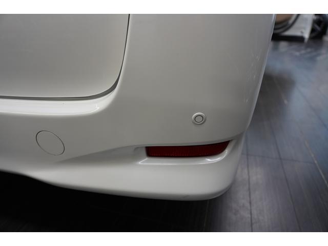 駐車時に障害物を検知するクリアランスソナー
