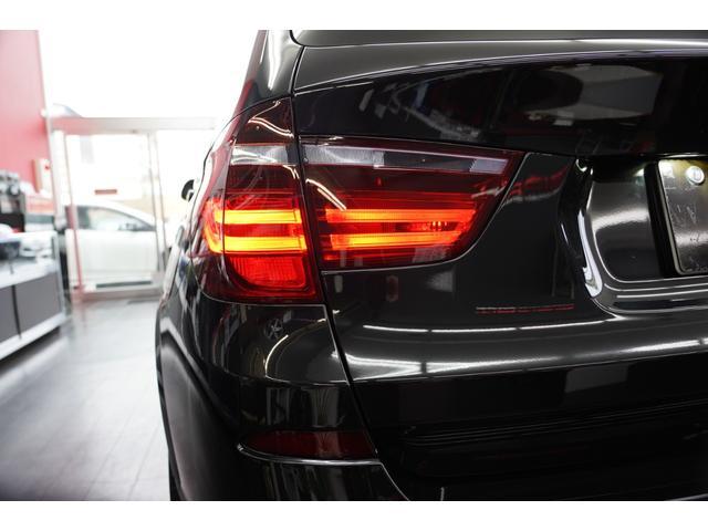xDrive 20d Mスポーツ ワンオーナー・VMR22インチAW・KW車高調・アーキュレー4本出しマフラー・衝突軽減・クルーズコントロール・ハーフレザーシート.2カメラドライブレコーダー・全周囲カメラ・パワーバックドア(15枚目)