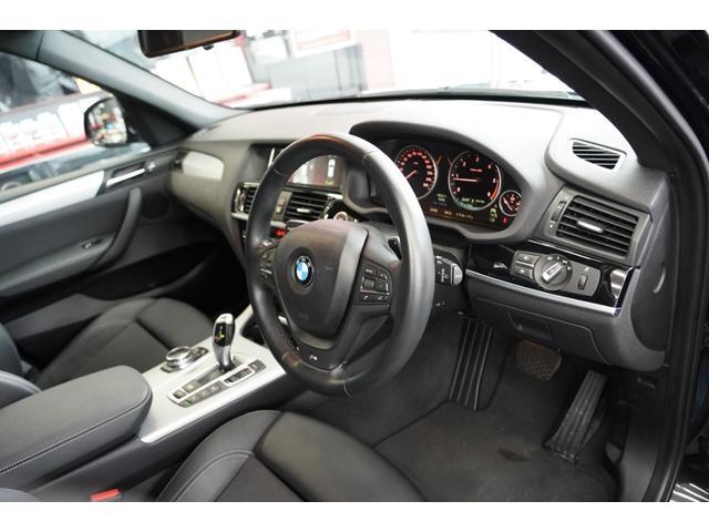 xDrive 20d Mスポーツ ワンオーナー・VMR22インチAW・KW車高調・アーキュレー4本出しマフラー・衝突軽減・クルーズコントロール・ハーフレザーシート.2カメラドライブレコーダー・全周囲カメラ・パワーバックドア(19枚目)