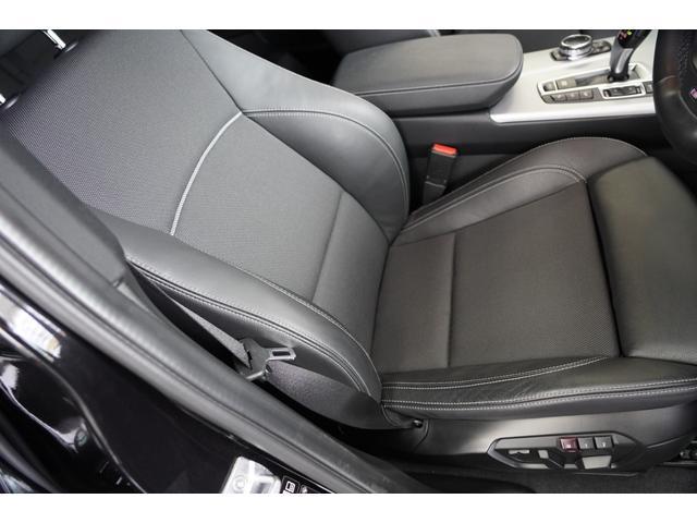 xDrive 20d Mスポーツ ワンオーナー・VMR22インチAW・KW車高調・アーキュレー4本出しマフラー・衝突軽減・クルーズコントロール・ハーフレザーシート.2カメラドライブレコーダー・全周囲カメラ・パワーバックドア(20枚目)