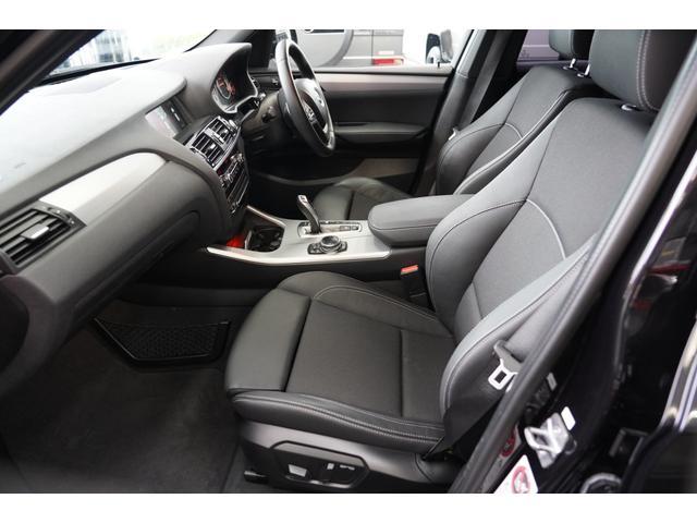 xDrive 20d Mスポーツ ワンオーナー・VMR22インチAW・KW車高調・アーキュレー4本出しマフラー・衝突軽減・クルーズコントロール・ハーフレザーシート.2カメラドライブレコーダー・全周囲カメラ・パワーバックドア(22枚目)