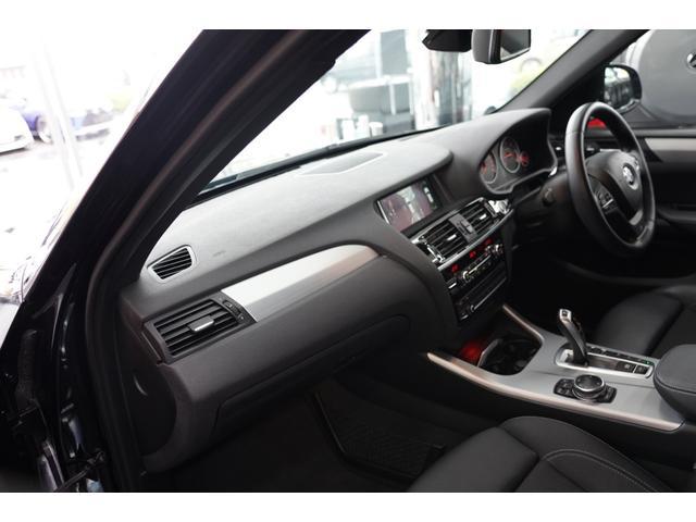 xDrive 20d Mスポーツ ワンオーナー・VMR22インチAW・KW車高調・アーキュレー4本出しマフラー・衝突軽減・クルーズコントロール・ハーフレザーシート.2カメラドライブレコーダー・全周囲カメラ・パワーバックドア(23枚目)
