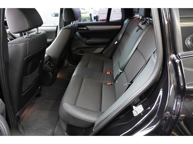 xDrive 20d Mスポーツ ワンオーナー・VMR22インチAW・KW車高調・アーキュレー4本出しマフラー・衝突軽減・クルーズコントロール・ハーフレザーシート.2カメラドライブレコーダー・全周囲カメラ・パワーバックドア(24枚目)