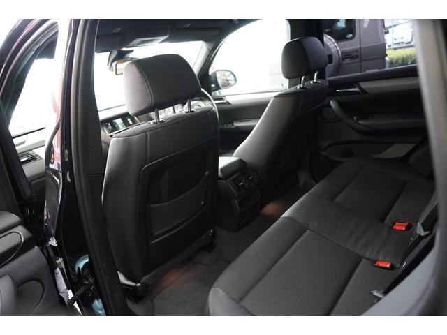 xDrive 20d Mスポーツ ワンオーナー・VMR22インチAW・KW車高調・アーキュレー4本出しマフラー・衝突軽減・クルーズコントロール・ハーフレザーシート.2カメラドライブレコーダー・全周囲カメラ・パワーバックドア(25枚目)