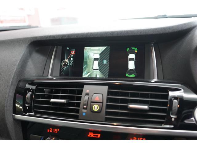 xDrive 20d Mスポーツ ワンオーナー・VMR22インチAW・KW車高調・アーキュレー4本出しマフラー・衝突軽減・クルーズコントロール・ハーフレザーシート.2カメラドライブレコーダー・全周囲カメラ・パワーバックドア(30枚目)
