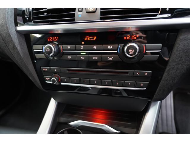 xDrive 20d Mスポーツ ワンオーナー・VMR22インチAW・KW車高調・アーキュレー4本出しマフラー・衝突軽減・クルーズコントロール・ハーフレザーシート.2カメラドライブレコーダー・全周囲カメラ・パワーバックドア(32枚目)