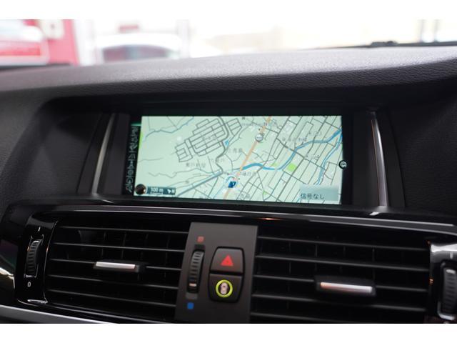 xDrive 20d Mスポーツ ワンオーナー・VMR22インチAW・KW車高調・アーキュレー4本出しマフラー・衝突軽減・クルーズコントロール・ハーフレザーシート.2カメラドライブレコーダー・全周囲カメラ・パワーバックドア(34枚目)