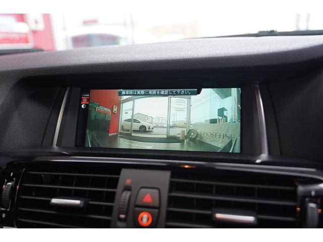 xDrive 20d Mスポーツ ワンオーナー・VMR22インチAW・KW車高調・アーキュレー4本出しマフラー・衝突軽減・クルーズコントロール・ハーフレザーシート.2カメラドライブレコーダー・全周囲カメラ・パワーバックドア(36枚目)