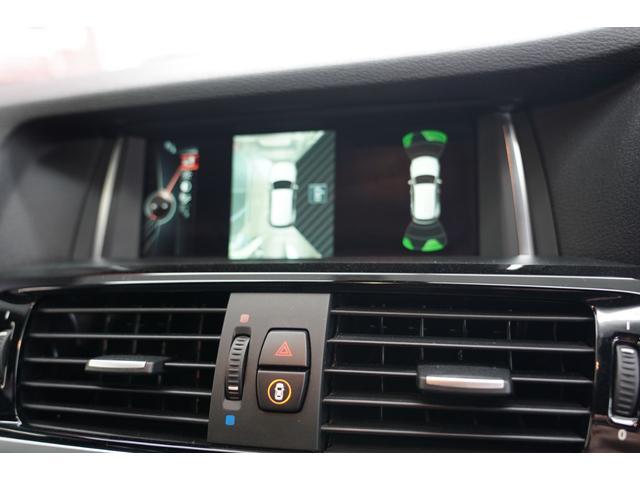 xDrive 20d Mスポーツ ワンオーナー・VMR22インチAW・KW車高調・アーキュレー4本出しマフラー・衝突軽減・クルーズコントロール・ハーフレザーシート.2カメラドライブレコーダー・全周囲カメラ・パワーバックドア(37枚目)