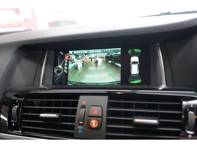 xDrive 20d Mスポーツ ワンオーナー・VMR22インチAW・KW車高調・アーキュレー4本出しマフラー・衝突軽減・クルーズコントロール・ハーフレザーシート.2カメラドライブレコーダー・全周囲カメラ・パワーバックドア(38枚目)
