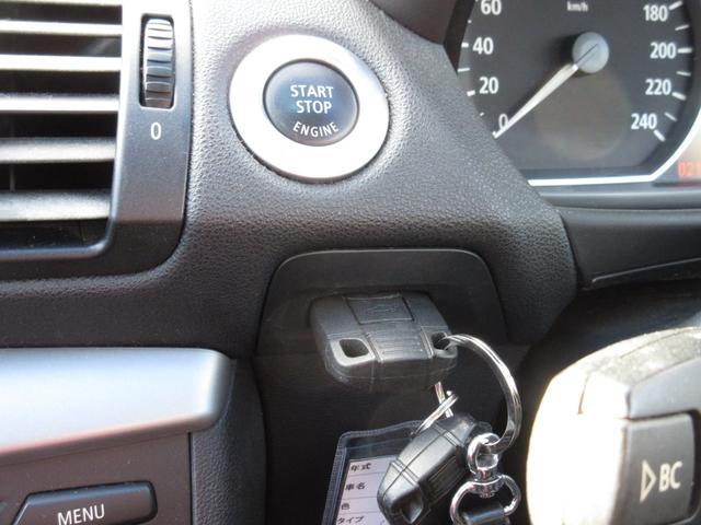 BMW BMW 120i 純正CD AUX 純正16インチAW 禁煙車