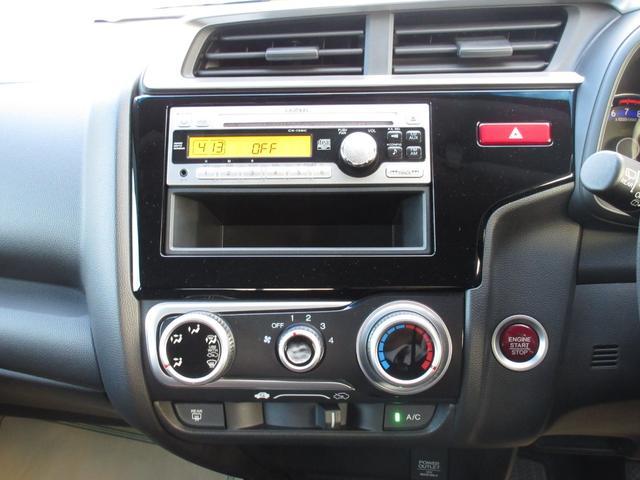 13G・Fパッケージ スマートキー CD ETC VSA(15枚目)