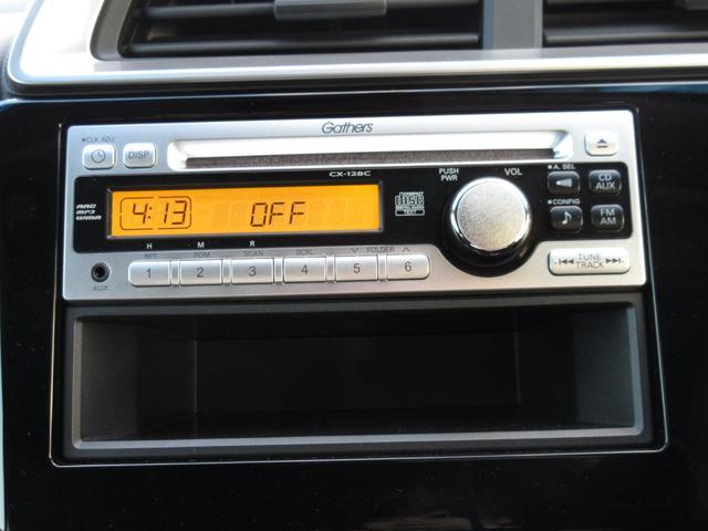 13G・Fパッケージ スマートキー CD ETC VSA(16枚目)