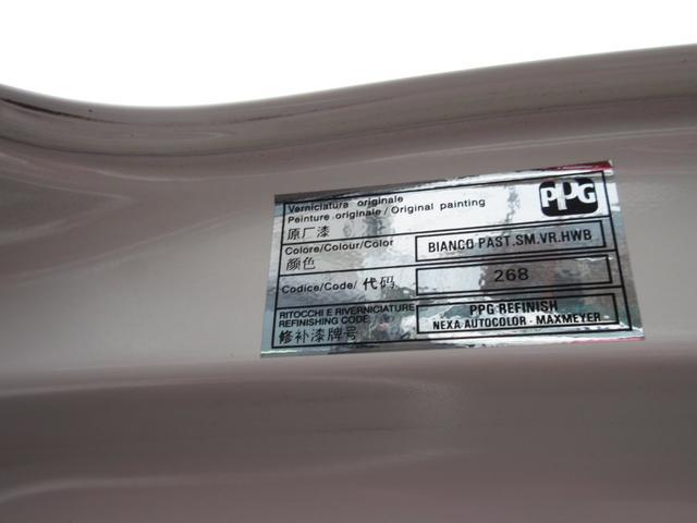 「フィアット」「フィアット 500」「コンパクトカー」「静岡県」の中古車16