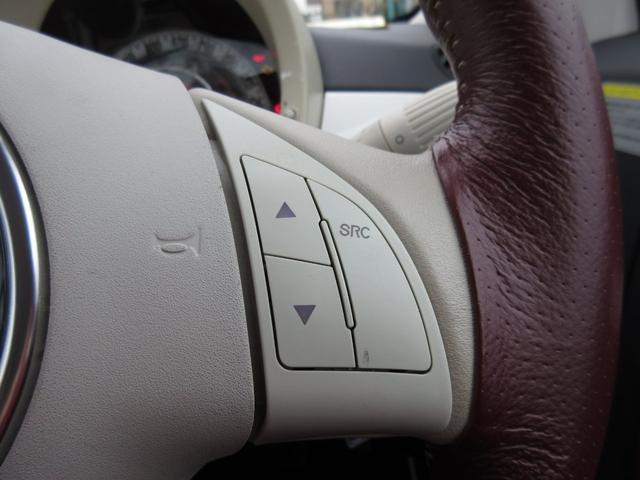 「フィアット」「フィアット 500」「コンパクトカー」「静岡県」の中古車18