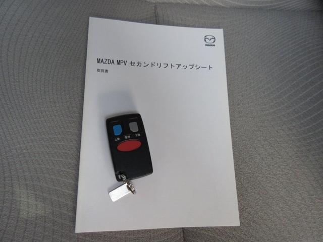23Sセカンドリフトアップシート車 Mナビ Bカメラ ETC(14枚目)