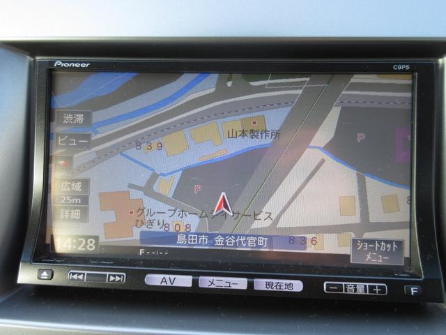 23Sセカンドリフトアップシート車 Mナビ Bカメラ ETC(16枚目)