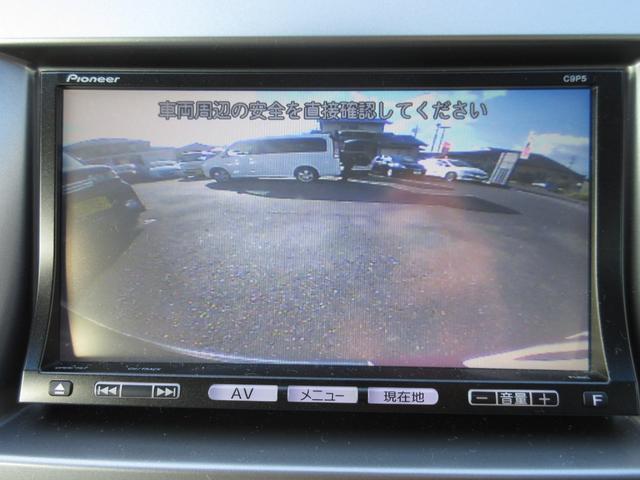 23Sセカンドリフトアップシート車 Mナビ Bカメラ ETC(17枚目)