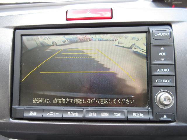 G ジャストセレクション 純正HDDナビ Bカメラ ETC(11枚目)