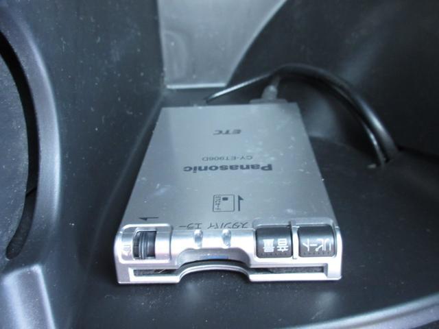 G ジャストセレクション 社外HDDナビ Bカメラ キーレス(20枚目)