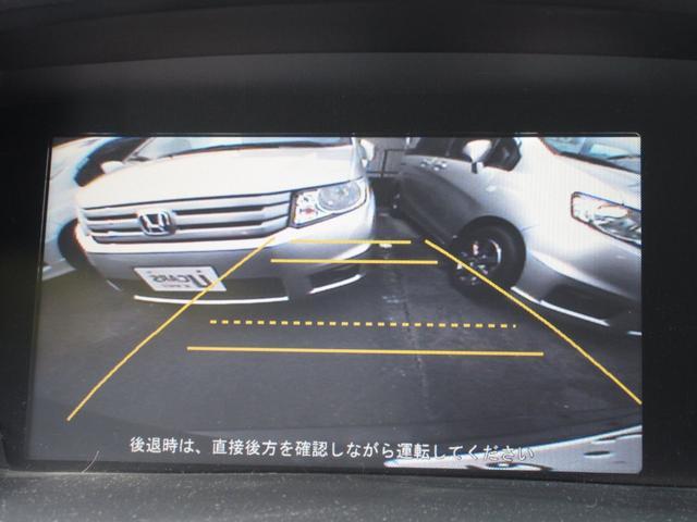 「ホンダ」「オデッセイ」「ミニバン・ワンボックス」「静岡県」の中古車13