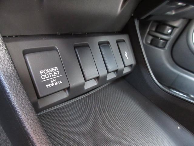 「ホンダ」「ヴェゼル」「SUV・クロカン」「静岡県」の中古車16