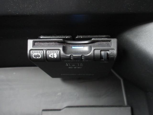 「ホンダ」「N-BOX」「コンパクトカー」「静岡県」の中古車23