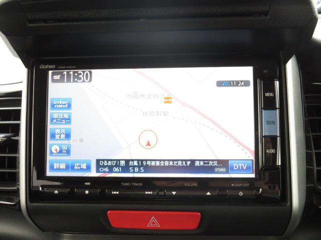 G・ターボAパッケージ Mインターナビ 両側電動スライドドア(11枚目)