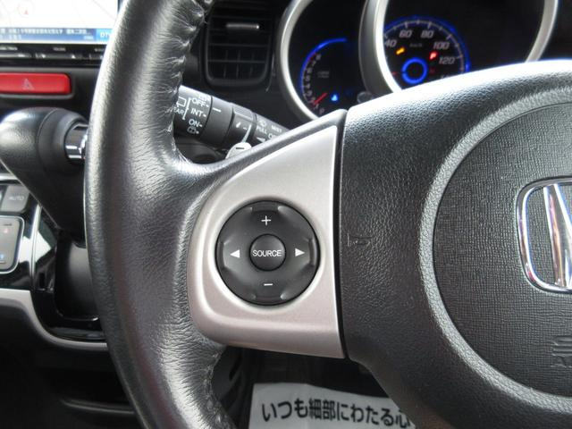 G・ターボAパッケージ Mインターナビ 両側電動スライドドア(17枚目)