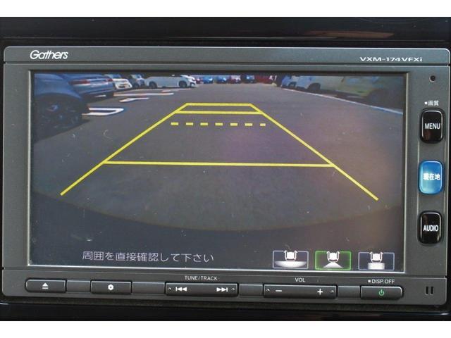 スパーダ ホンダセンシング メモリーナビ バックカメラ 両側電動スライドドア ターボ 禁煙車(15枚目)
