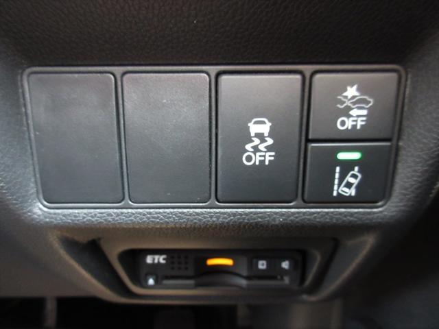 スパーダ ホンダセンシング メモリーナビ バックカメラ 両側電動スライドドア ターボ 禁煙車(29枚目)