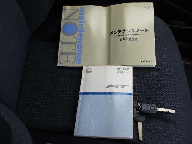 「ホンダ」「フィット」「コンパクトカー」「静岡県」の中古車27