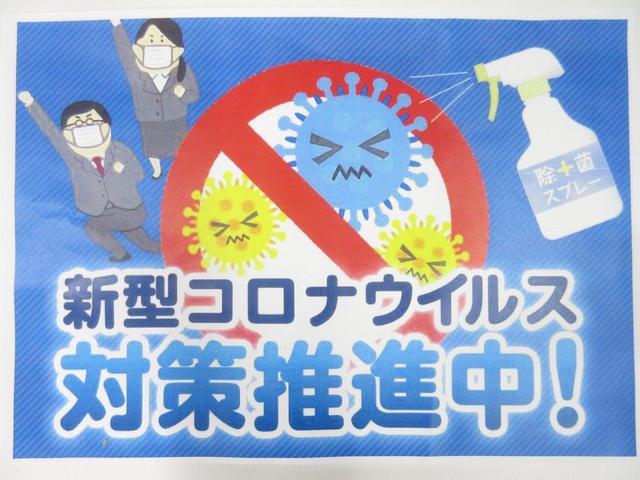 「ホンダ」「ライフ」「コンパクトカー」「静岡県」の中古車3
