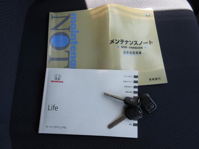 「ホンダ」「ライフ」「コンパクトカー」「静岡県」の中古車23