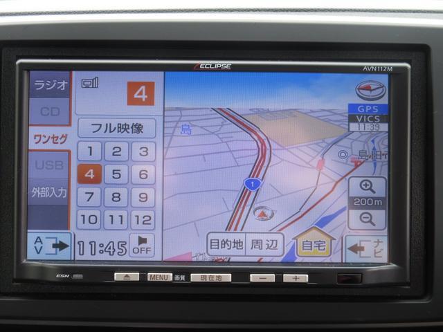 「ホンダ」「N-ONE」「コンパクトカー」「静岡県」の中古車18