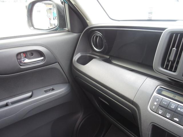 「ホンダ」「N-ONE」「コンパクトカー」「静岡県」の中古車23