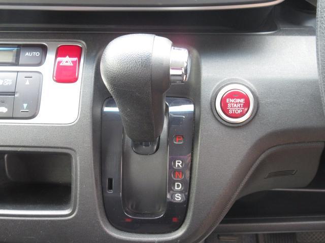 「ホンダ」「N-ONE」「コンパクトカー」「静岡県」の中古車24