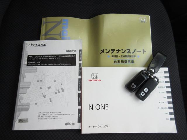 「ホンダ」「N-ONE」「コンパクトカー」「静岡県」の中古車38