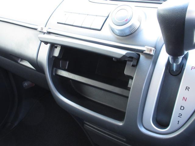 G スタイルエディション HDDナビ ワンセグTV ミュージックサーバー バックカメラ 両側電動スライドドア(23枚目)