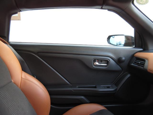「ホンダ」「S660」「オープンカー」「静岡県」の中古車11