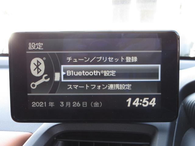 「ホンダ」「S660」「オープンカー」「静岡県」の中古車18
