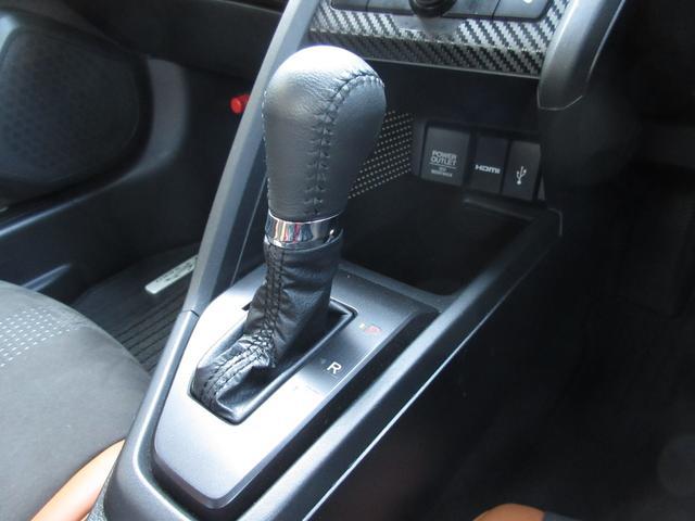 「ホンダ」「S660」「オープンカー」「静岡県」の中古車21