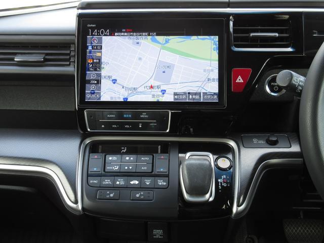 スパーダハイブリッド G・EX ホンダセンシング 9インチメモリーナビ フルセグ Bluetooth USB 両側電動スライドドア フロントドライブレコーダー 前席シートヒーター 禁煙車(18枚目)