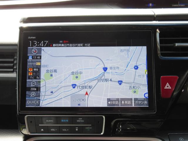 スパーダハイブリッド G・EX ホンダセンシング 9インチメモリーナビ フルセグ Bluetooth USB 両側電動スライドドア フロントドライブレコーダー 前席シートヒーター 禁煙車(19枚目)