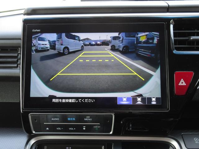 スパーダハイブリッド G・EX ホンダセンシング 9インチメモリーナビ フルセグ Bluetooth USB 両側電動スライドドア フロントドライブレコーダー 前席シートヒーター 禁煙車(20枚目)
